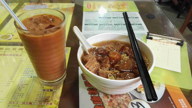 荣记豆腐面食
