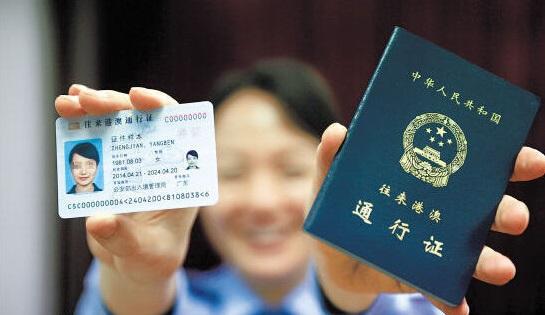 Macau Visas
