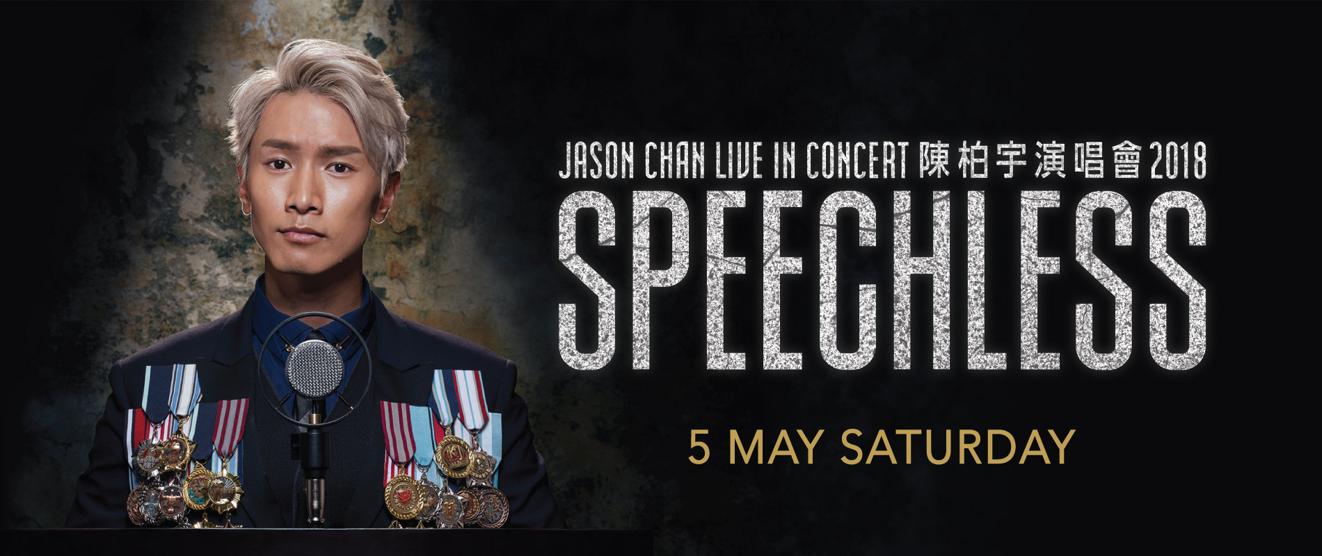 Jason Chan Speechless Live In Concert 2018 in Macao