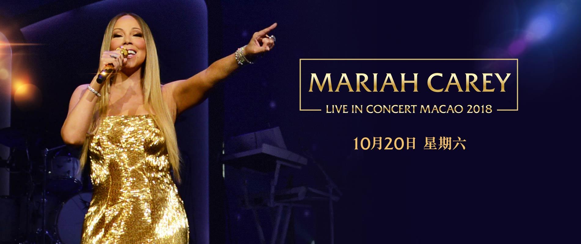 MARIAH CAREY LIVE IN CONCERT MACAO 2018 - 澳门威尼斯人金光综艺馆