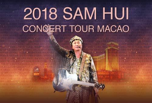2018 Sam Hui Concert Tour Macao