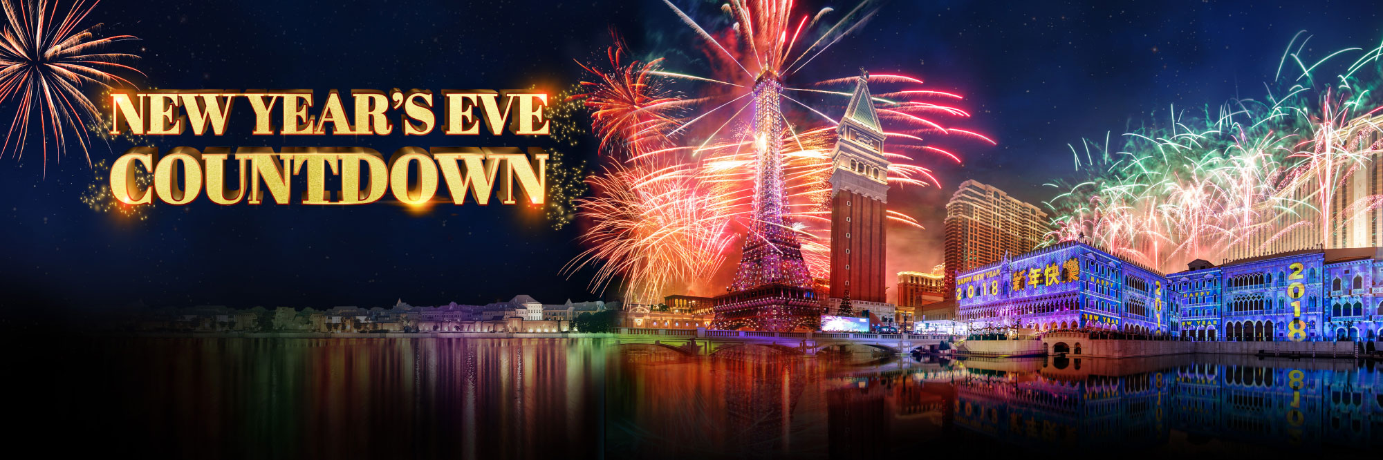 2017 New Year Eve Countdown Event