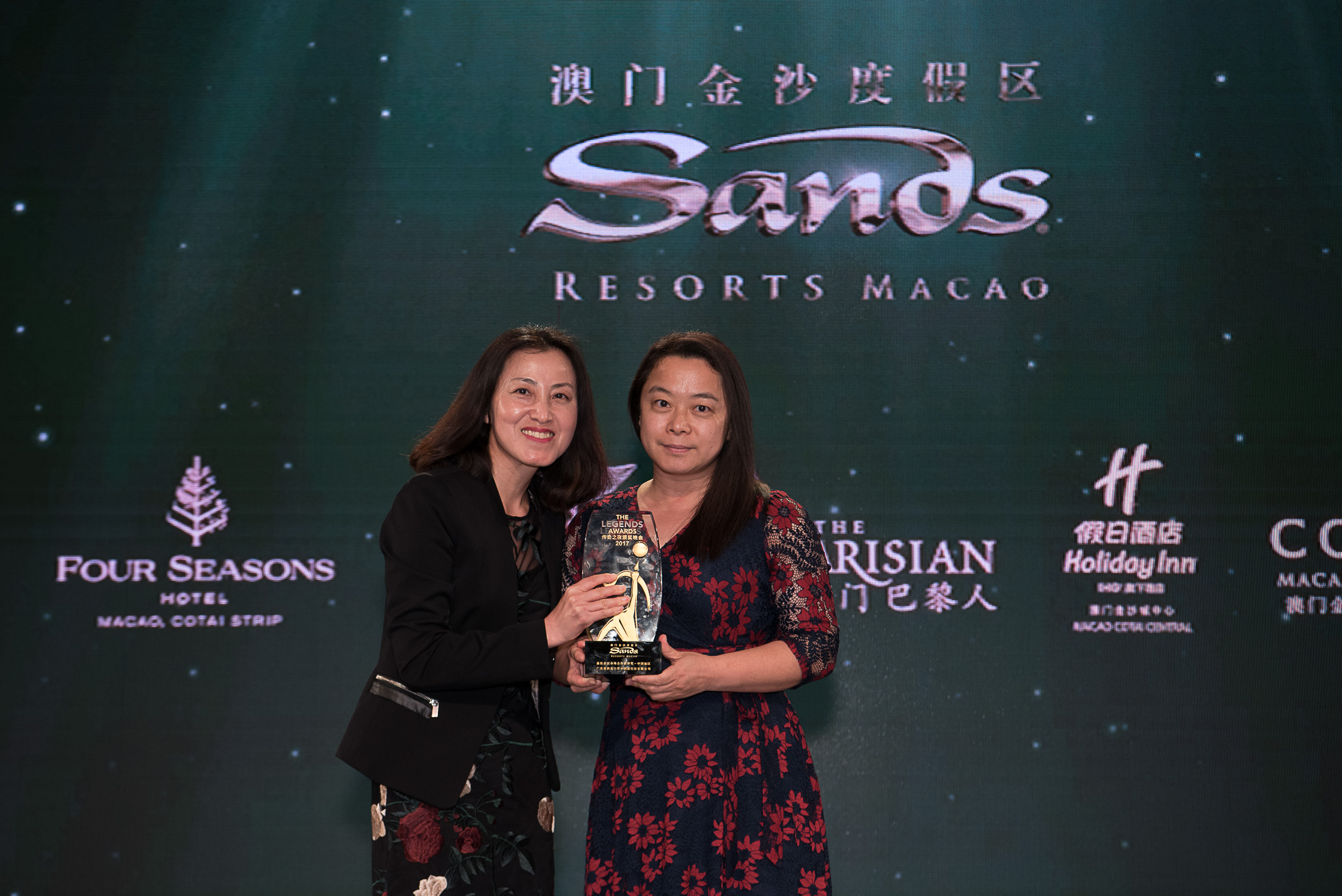 China Travel Service Gongbei Port Guangdong Co. Ltd. picked up  'Trade Partner of the Year, Leisure Market (China Region)'