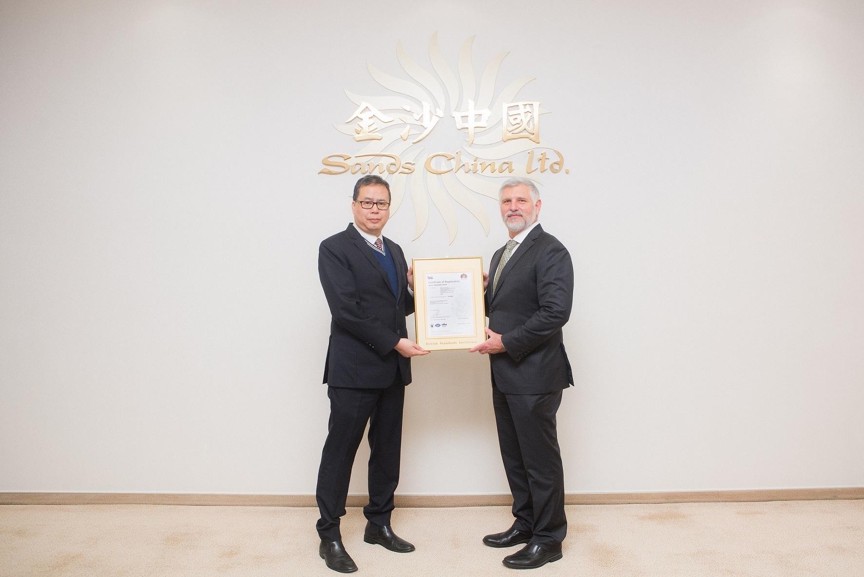 ISO 9001:2015质量管理体系认证 – 金沙中国