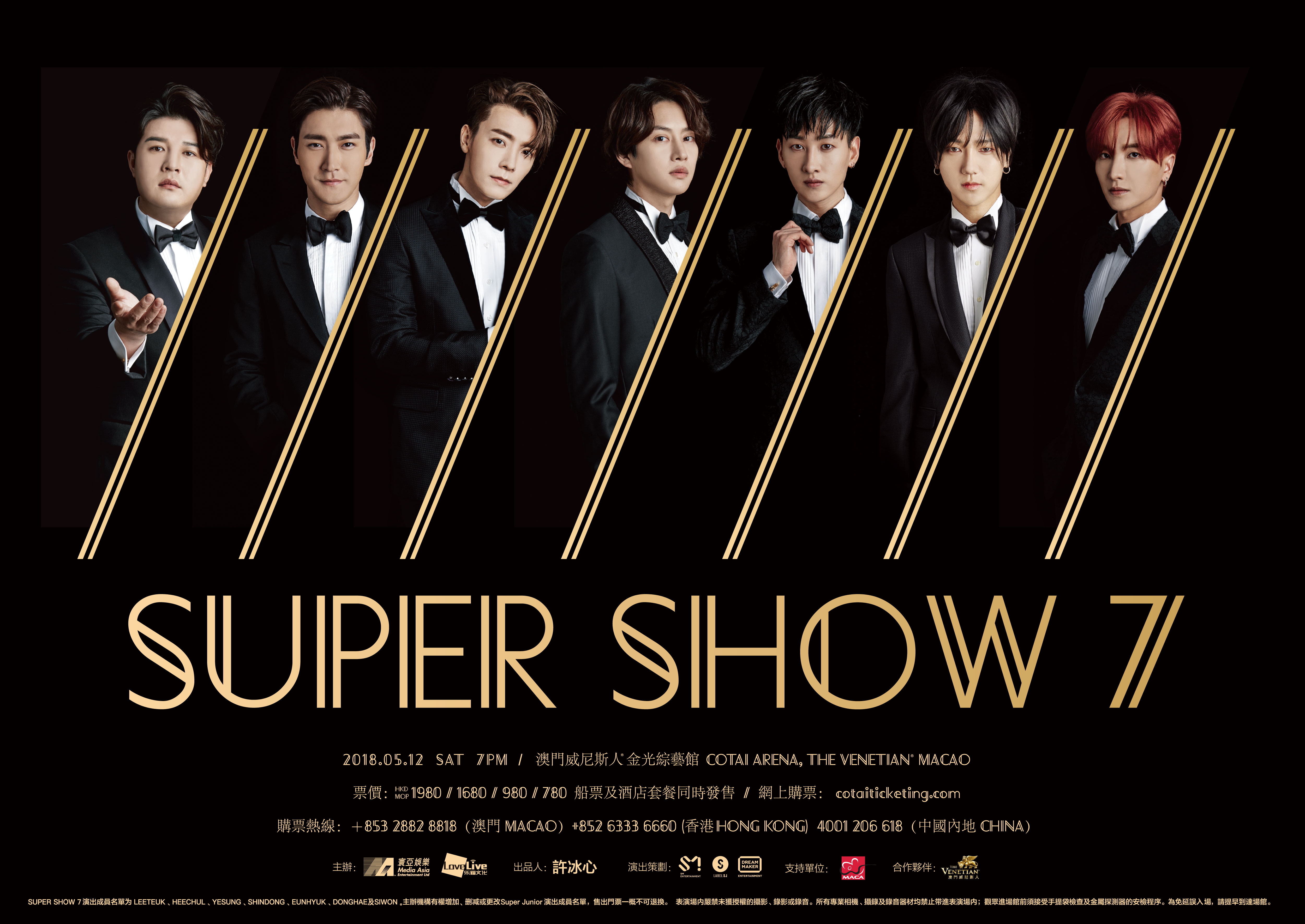 SUPER SHOW 7' IN MACAO | The Venetian Macao | Cotai Arena