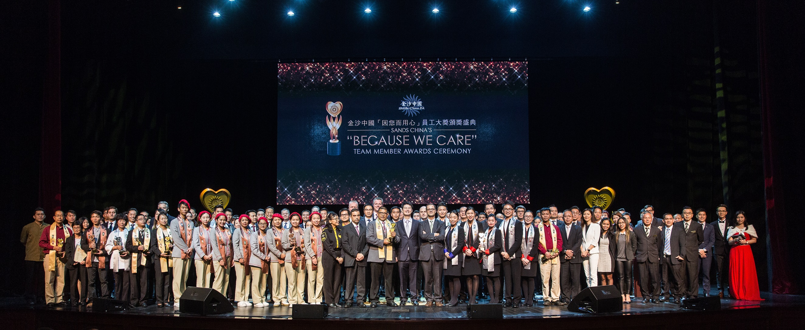 Sands China team members are recognised