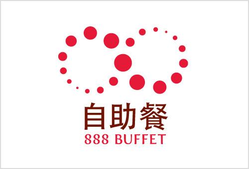 888自助餐