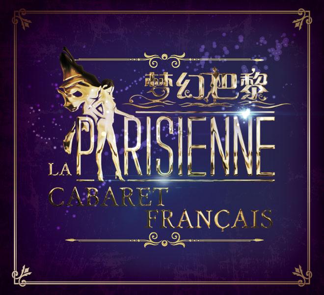 La Parisienne - Cabaret Francais