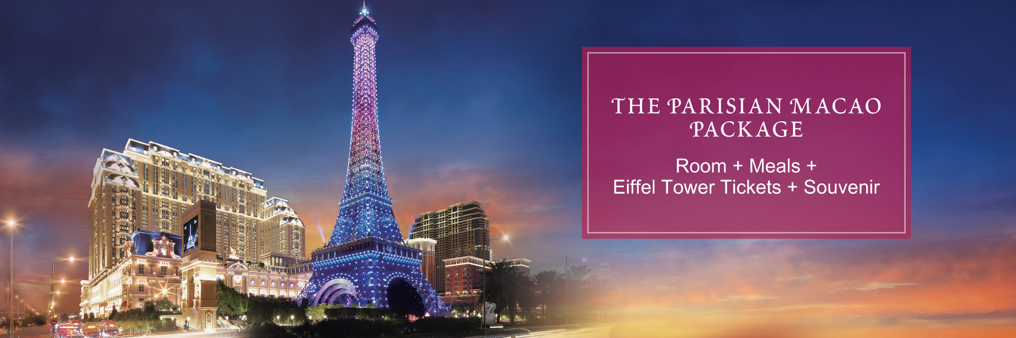 The Parisian Macao 패키지