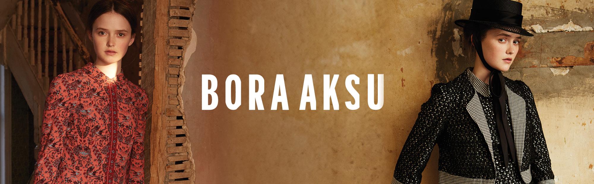 澳門Bora Aksu