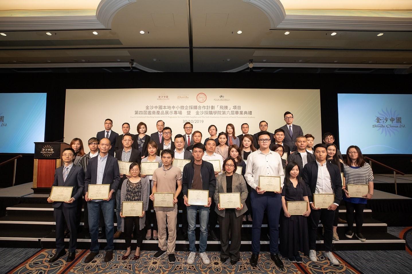 足彩网中国公平采购原则