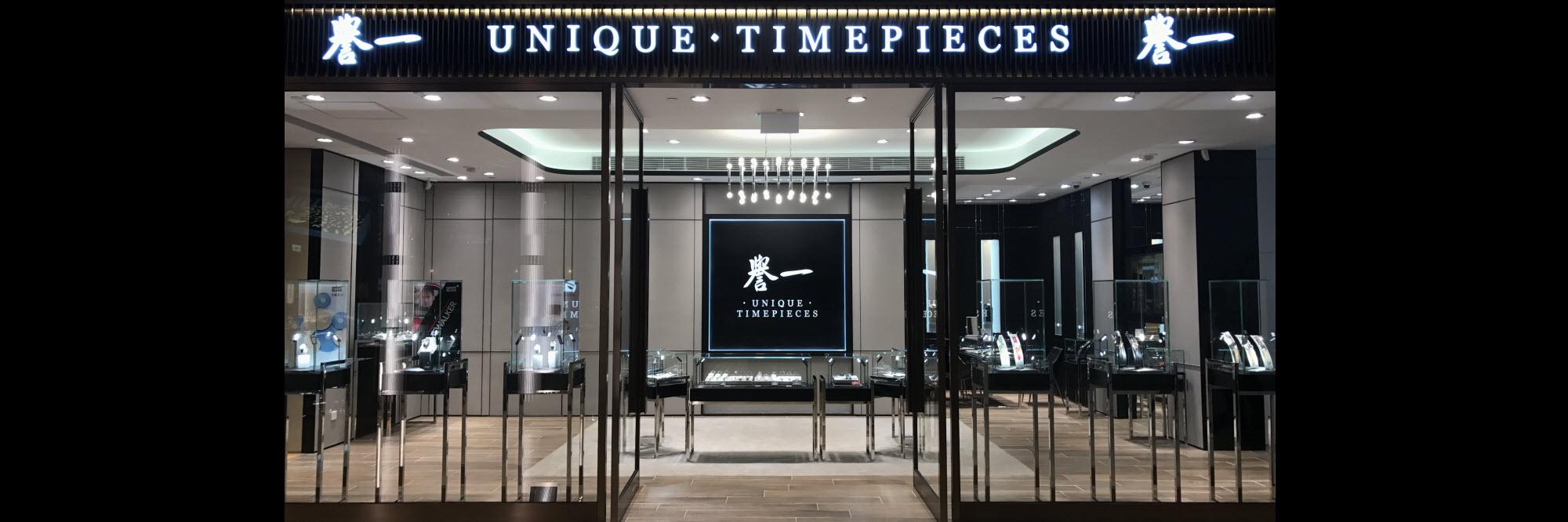 Unique Timepieces