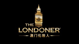 Shoppes at Londoner Flythrough