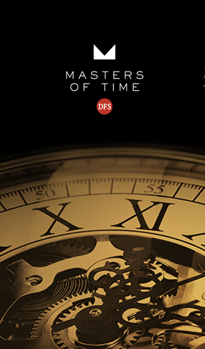 DFS Group launches tenth anniversary edition of Masters of Time