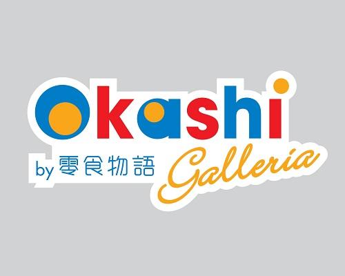 okashi-galleria