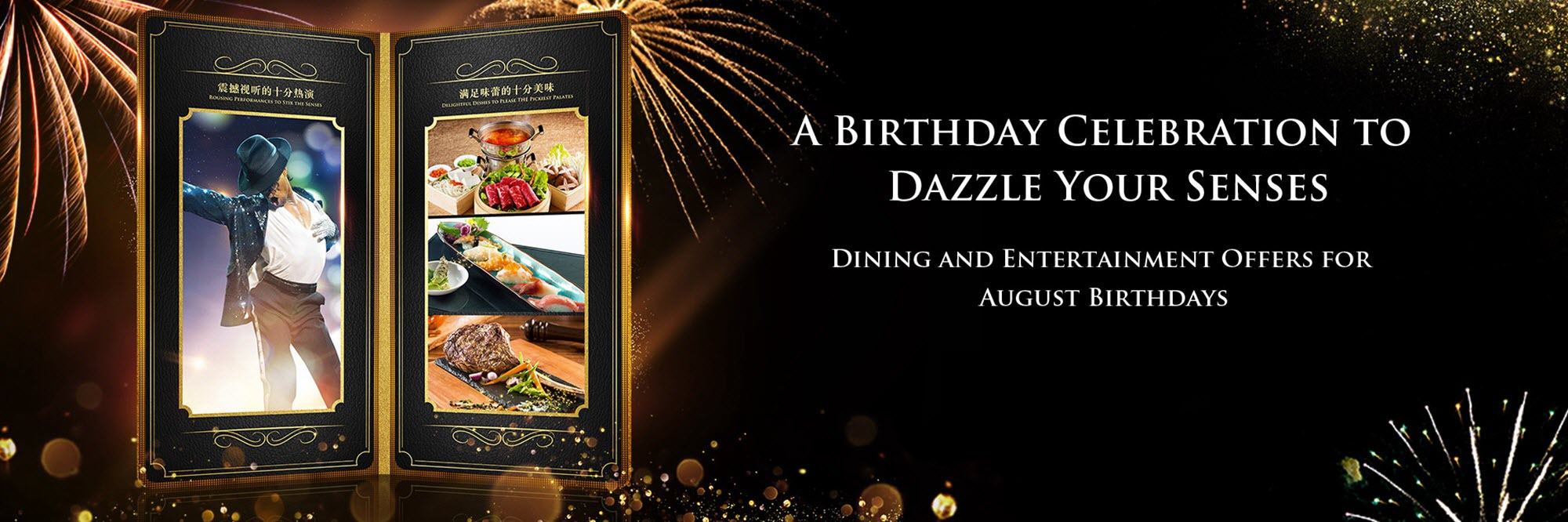 A Birthday Celebration to Dazzle Your Senses
