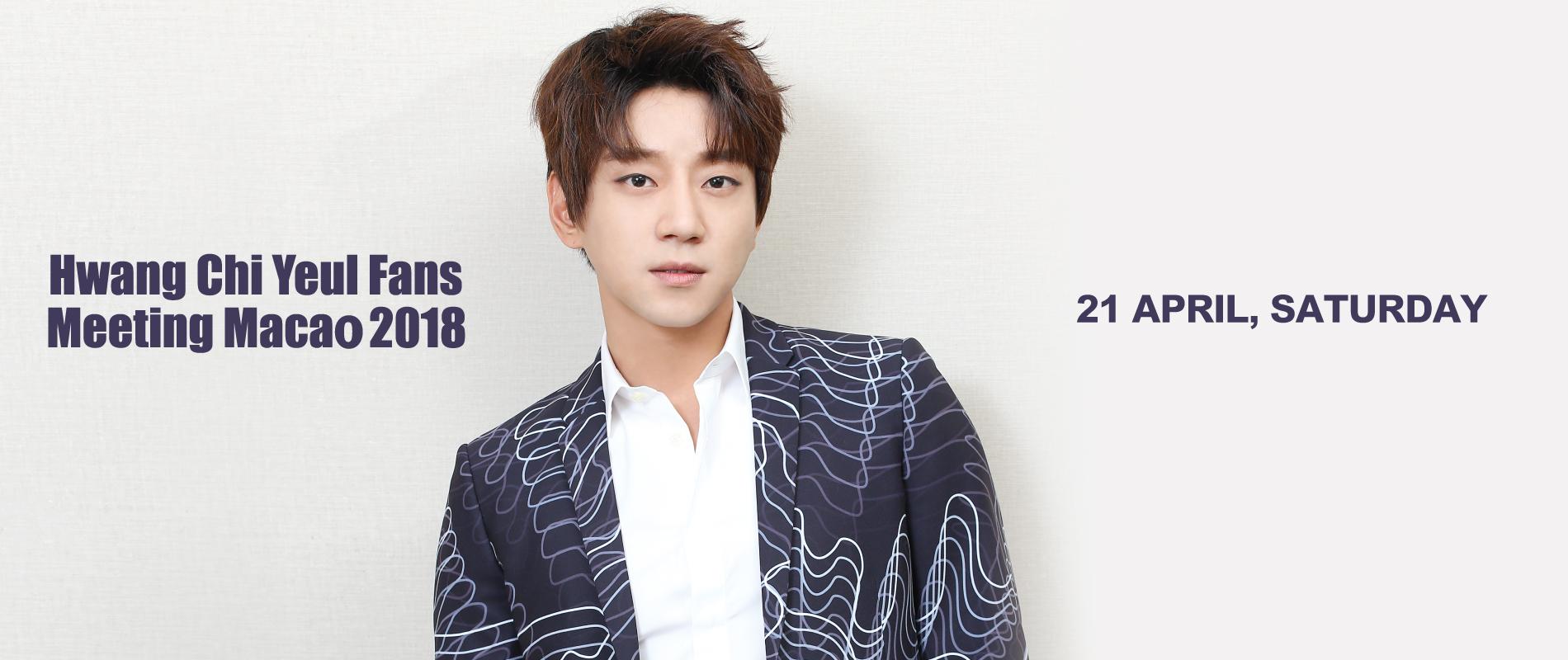 Hwang Chi Yeul Fans Meeting Macao 2018