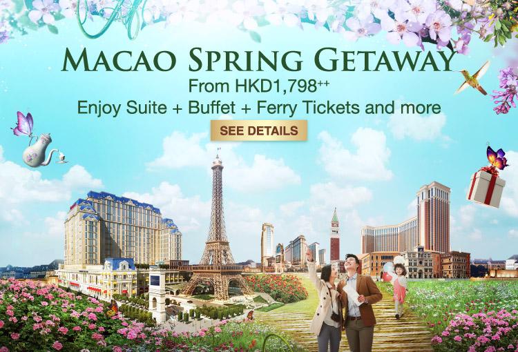 Macao Spring Getway