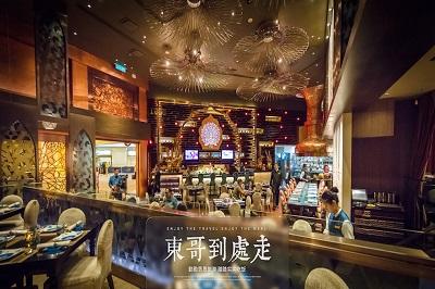 澳门威尼斯人 - 皇雀印度餐厅