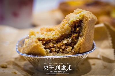 安德鲁饼店(大运河购物中心店)