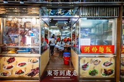 陈光记饭店