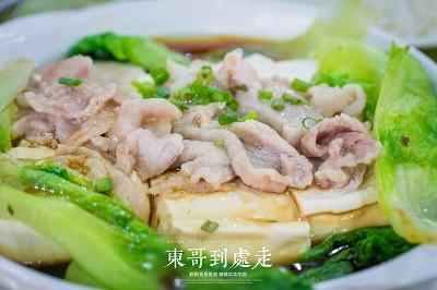 荣记豆腐面食(氹仔店)