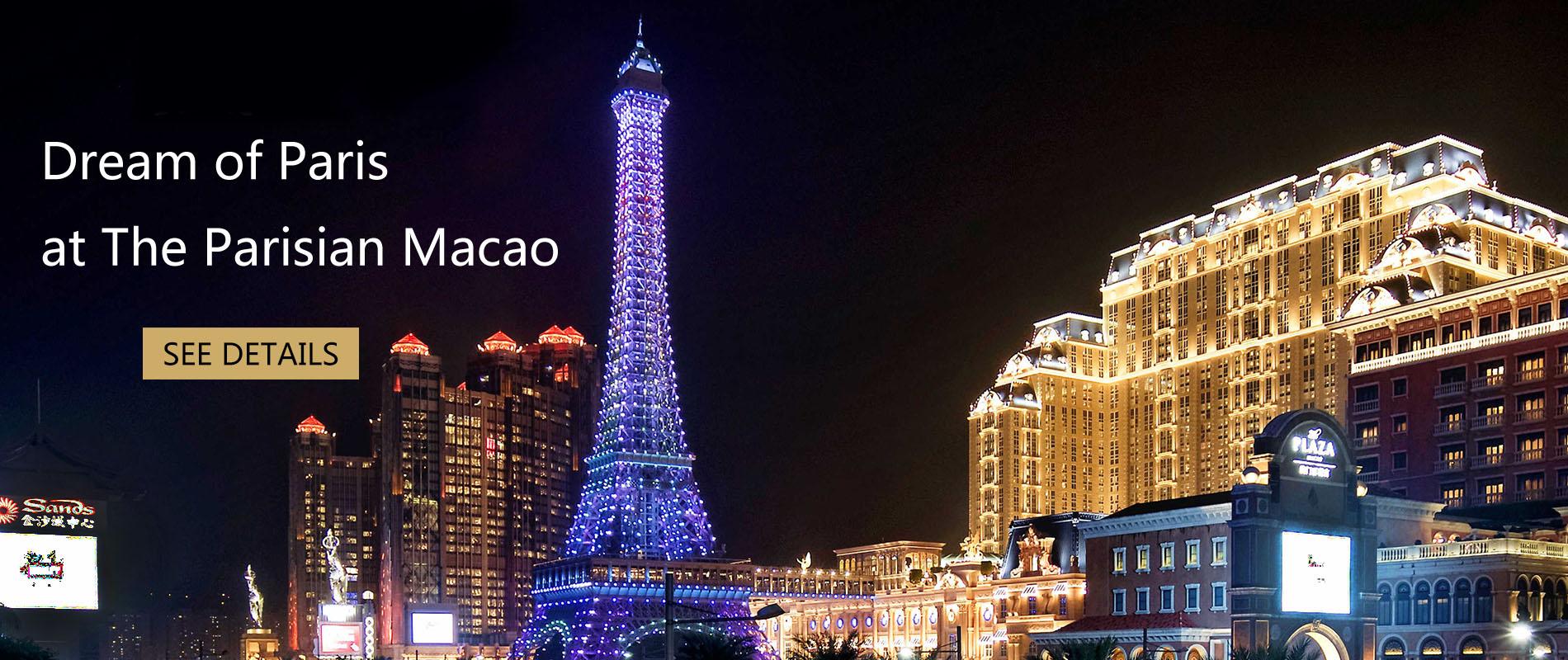 Dream of Paris at The Parisian Macao