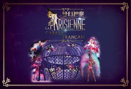 La Parisienne Cabaret Francais
