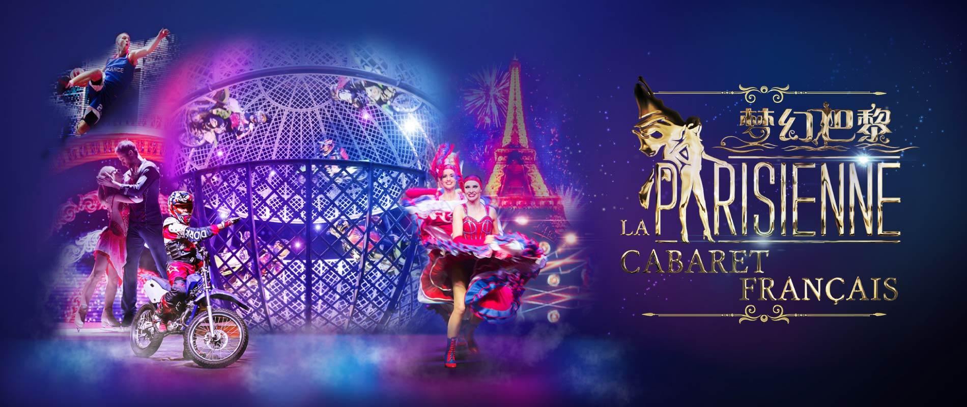 La Parisienne - Cabaret Francaise