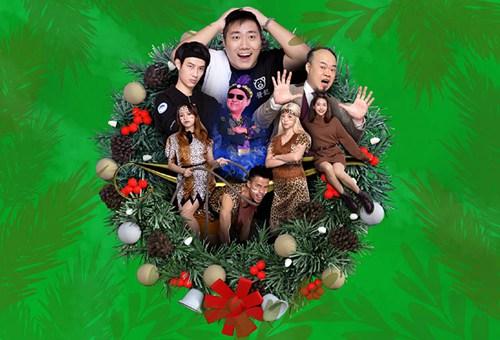 Merry Christmas Mr. Island God Magic show