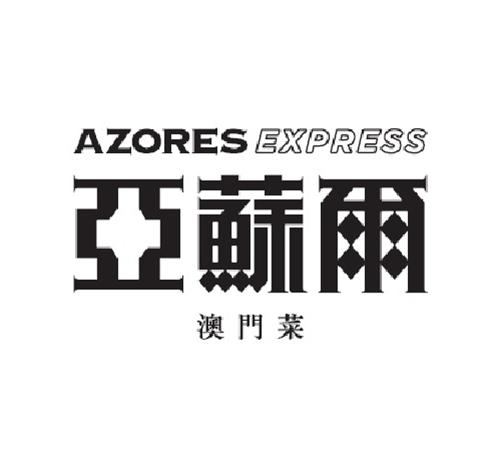 Azores Express