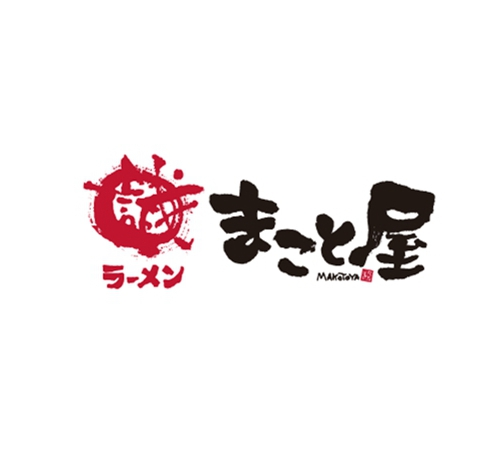 Makotoya Ramen
