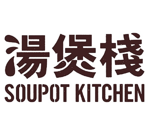 Soupot Kitchen