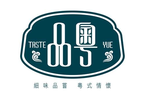 Taste Yue