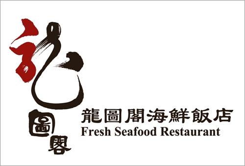 Fresh Seafood Restaurant