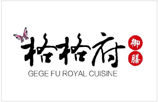 GeGe Fu Royal