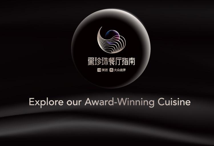 Explore Our Award-Winning Cuisine