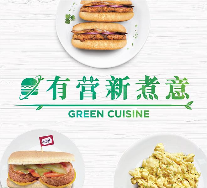 Green Cuisine