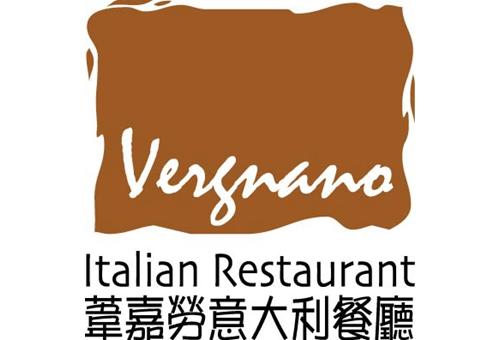 苇嘉劳意大利餐厅