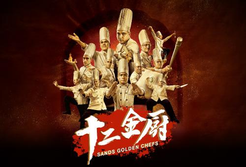 Golden Chefs