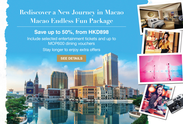 https://assets.sandsresortsmacao.cn/content/sandsresortsmacao/macau-offers/staycation-macao-package/srm-staycation-macao-package_cta-banner_750x510_en.jpg