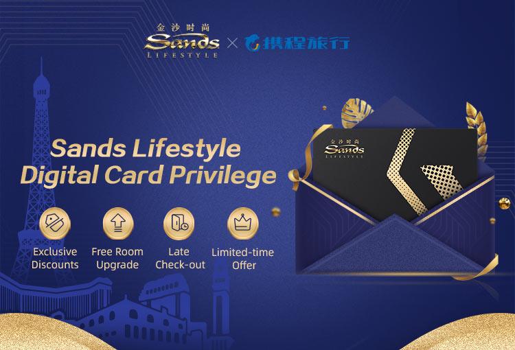 Sands Lifestyle Digital Card Privilege