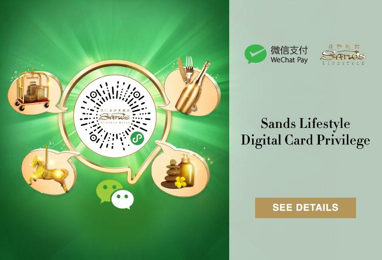 https://assets.sandsresortsmacao.cn/NavigationApp/homepage/navigation-app-banner_750x510_en_0912.jpg-------https://sn-app.sandsresortsmacao.com/sands-navigation