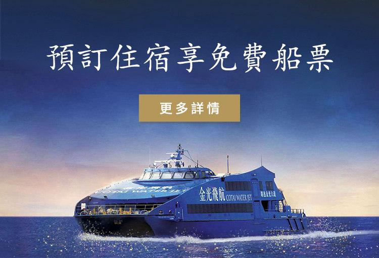 https://assets.sandsresortsmacao.cn/NavigationApp/homepage/navigation-app-banner_750x510_tc_0912.jpg----------------https://sn-app.sandsresortsmacao.com/sands-navigation