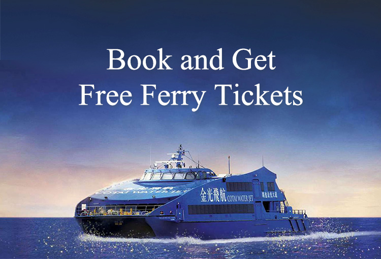 Sands Resorts Macao Book and Get Free Ferry Tickets