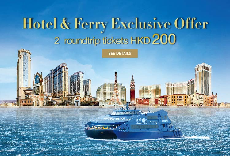 Sands Resorts Macao Book a Hotel Stay for Ferry Offer