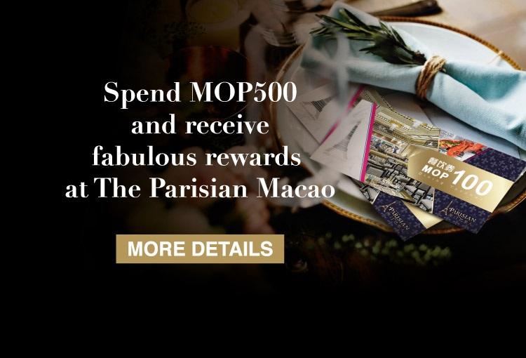 Spend More receive more