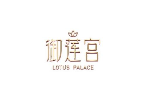 Lotus Palace
