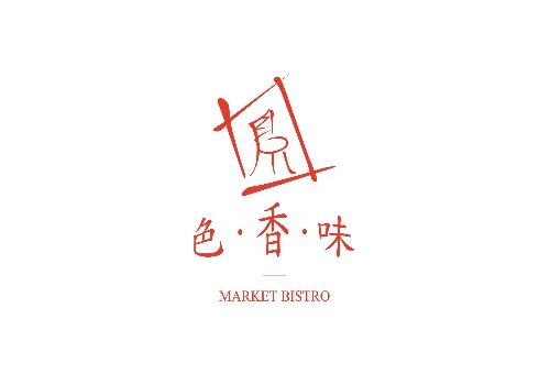 Market Bistro