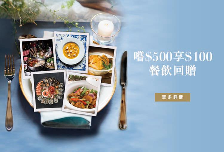 https://assets.sandsresortsmacao.cn/content/sandsresortsmacao/macau-offers/280-gourmet-set-offer/280-gourmet-set-offer_cta-banner_750x510_tc.jpg